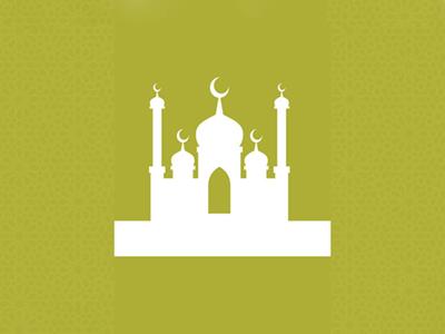 伊斯蘭教-1