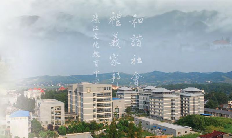 廬江文化中心-yasuo-1
