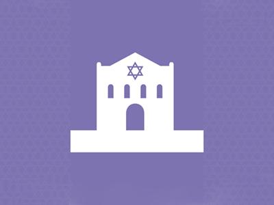 猶太教-1